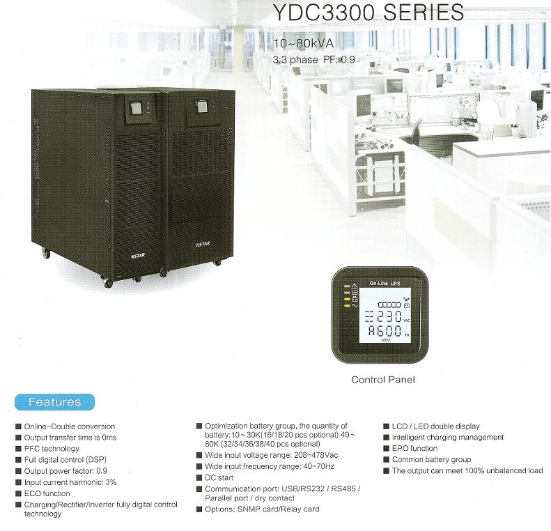 Kstar 20kva UPS(18000w) 3phase tower type